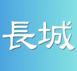 chinois-hypnotherapie-orly